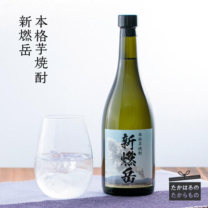 本格芋焼酎 新燃岳